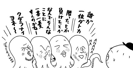 f0105741_1432876.jpg