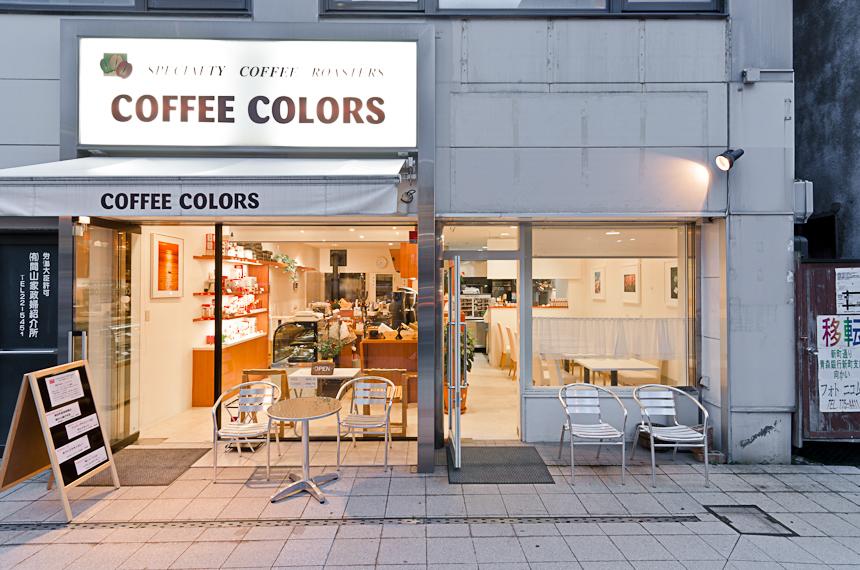 コーヒーカラーズ青森新町八甲通り店リニューアルです!_a0143042_132358.jpg