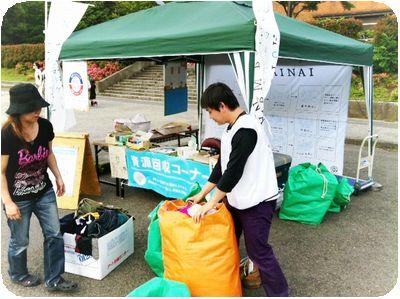 MOTTAINAIフリーマーケット開催報告@明治公園_e0105047_10523937.jpg