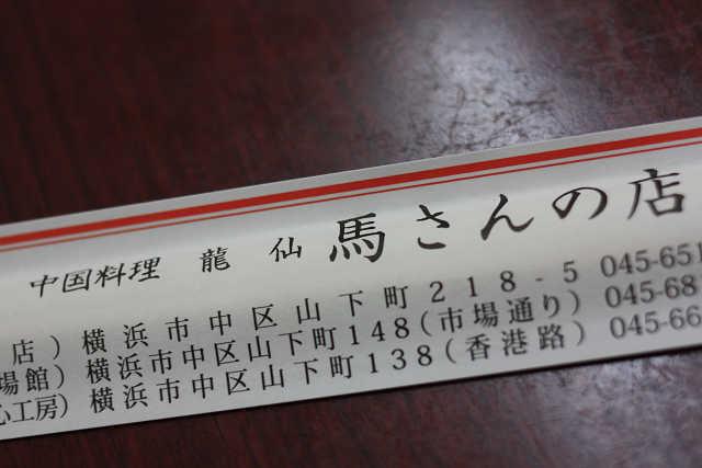 f0108553_17234990.jpg