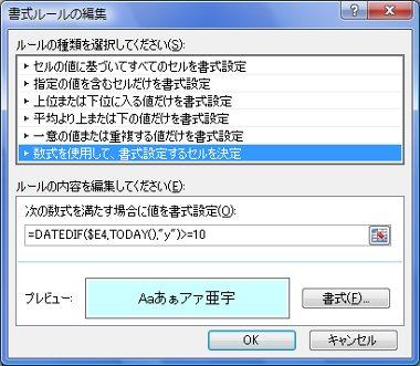 b0186959_1647038.jpg