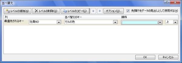 b0186959_16525174.jpg
