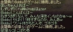 a0201367_2432976.jpg