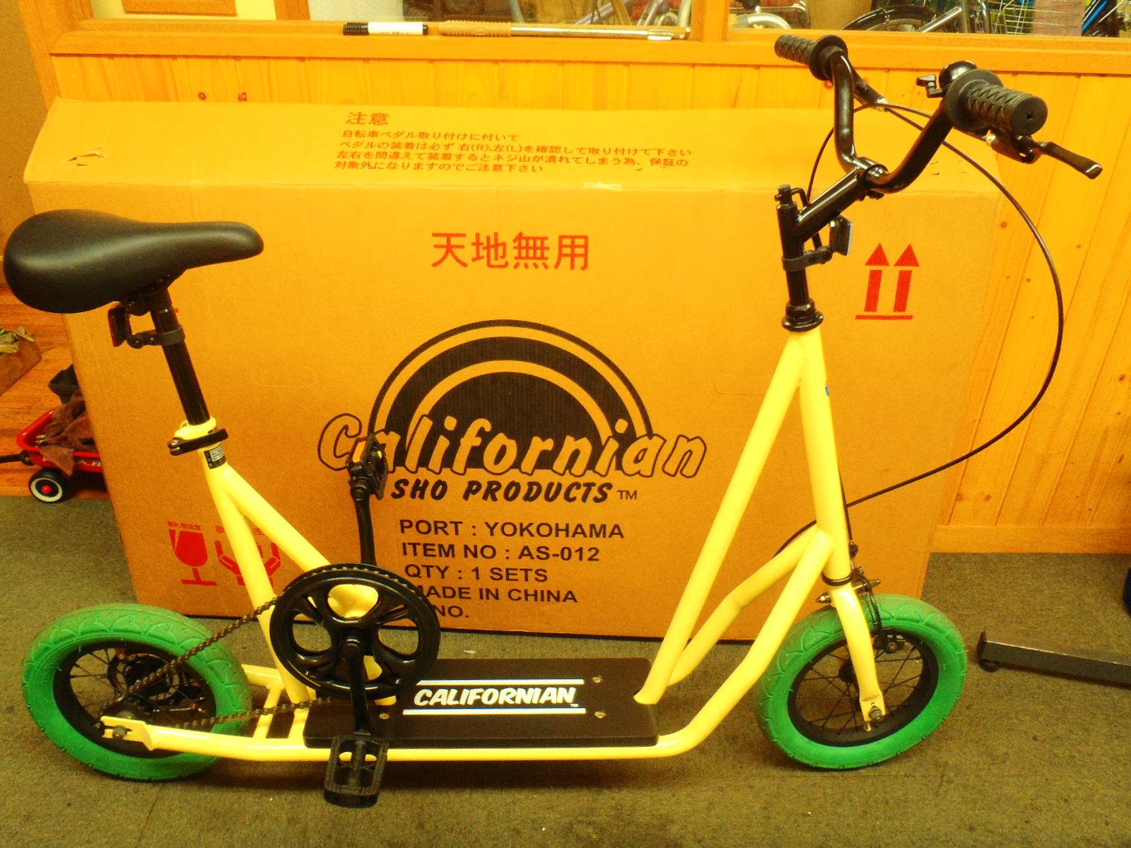 です♪ : 自転車 車いす 修理 ...