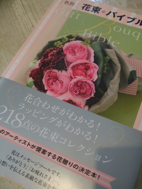 オークリーフ(色別・花束バイブル)_f0049672_15275141.jpg