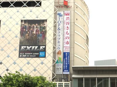 6月7日(木)今日の渋谷109前交差点_b0056983_10582995.jpg