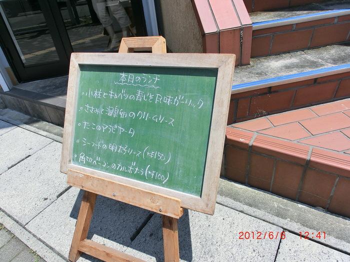 b0099084_5351396.jpg