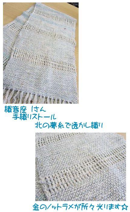 c0221884_042021.jpg