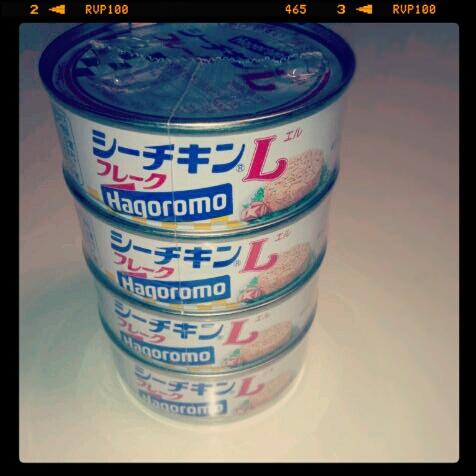 tuna~★tae_f0174088_733224.jpg