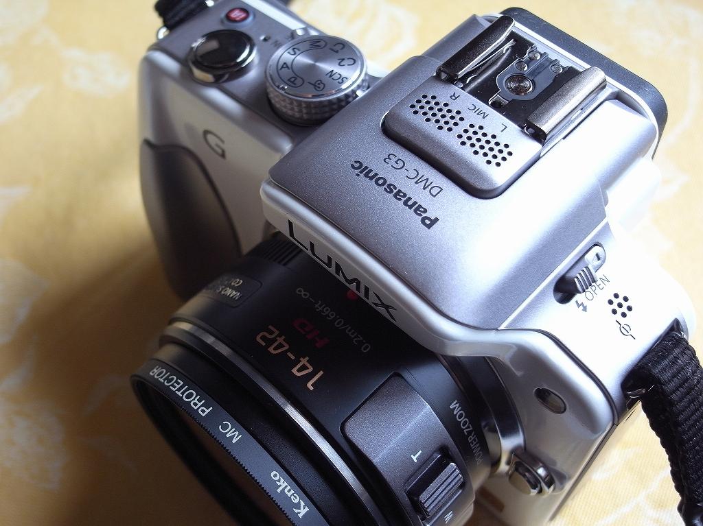 電動ズーム「LUMIX G X VARIO PZ 14-42mm」用ステップアップリング_f0138096_13134535.jpg
