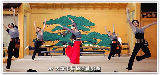 大津市伝統芸能会館での「箏と現代舞踊のコラボ展」