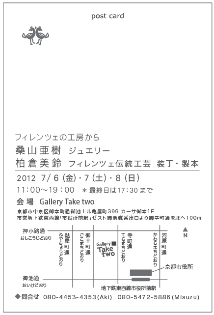 b0193401_17232978.jpg