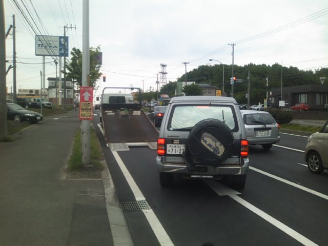 エムズ様 オークション出品車両引き取り_b0127002_1764928.jpg