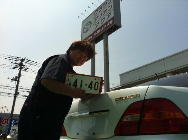 ランクル TOMMY札幌店☆6月8日!!_b0127002_21534270.jpg