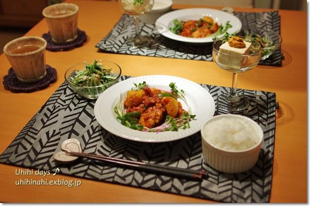 鶏とじゃがいものトマト煮_f0179404_22322645.jpg