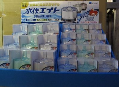 水作商品各種と当店人気商品補充_a0193105_23271636.jpg