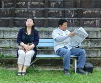 ★劇団400・「はにかむ公園」6/16,17に向けて7週目。6/4(月)~6/10(日)_a0137810_0281235.jpg
