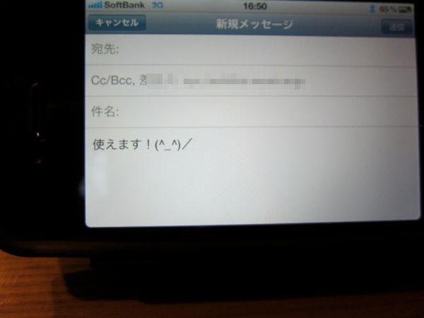 f0123714_21205182.jpg
