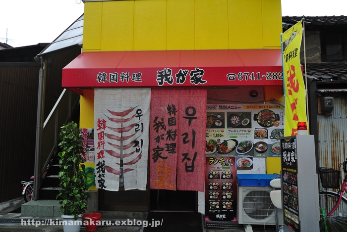 今里と、心がとり憑かれたままの鶴橋商店街_a0229217_16134698.jpg