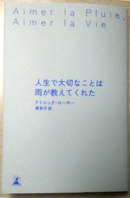 a0111125_19263048.jpg