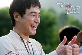 韓ドラ「私の心が聞える?」最終回まで視聴終了 全体の簡単な感想♪_a0198131_0495261.jpg