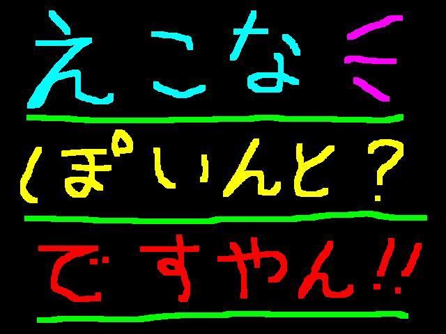 f0056935_19281011.jpg
