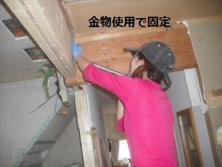 作業4日目_f0031037_21591914.jpg