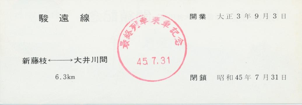 f0212142_8393046.jpg