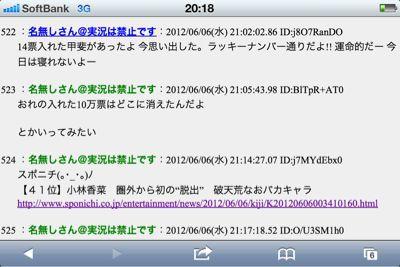 b0136045_21144684.jpg