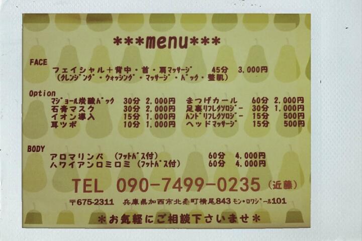f0211645_200548.jpg