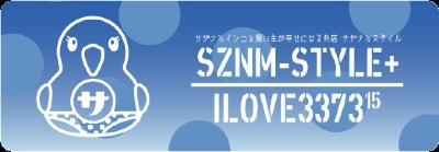 ネットショップ SZNM-STYLE+