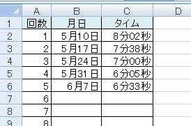 b0186959_11343213.jpg