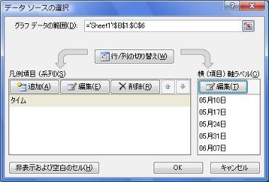 b0186959_113931.jpg