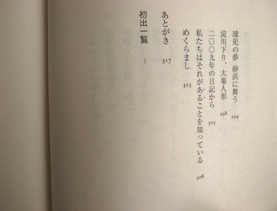 f0134963_834088.jpg