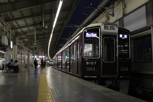 阪急9007F 雲雀行き_d0202264_2048494.jpg