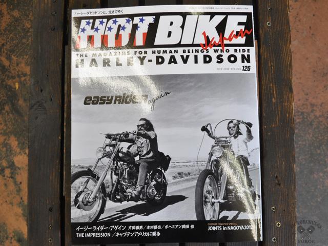 hot bike japan 126_a0233878_1554694.jpg