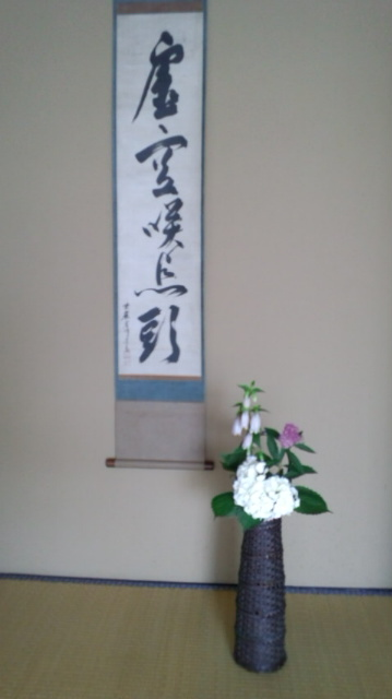 今宵の茶会_a0219480_17194044.jpg