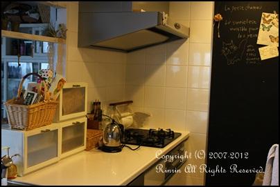 キッチンに黒板♡_e0237680_17241325.jpg