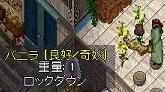 e0068900_1632325.jpg