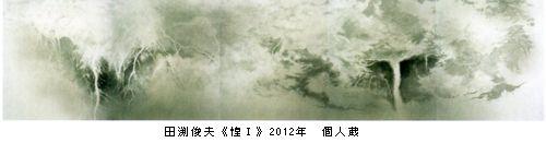 b0044404_232024.jpg