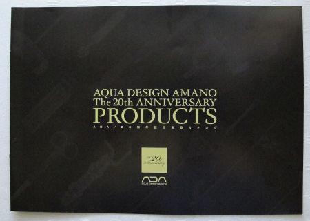ADA20周年記念製品カタログ、アクアジャーナルNo201入荷_a0193105_18285262.jpg