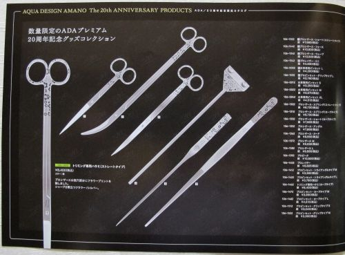 ADA20周年記念製品カタログ、アクアジャーナルNo201入荷_a0193105_1830023.jpg