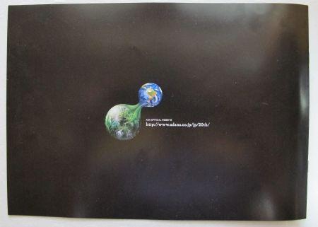 ADA20周年記念製品カタログ、アクアジャーナルNo201入荷_a0193105_18305383.jpg