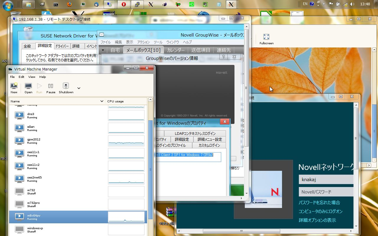 Windows 8 で Novell Client も GroupWise も動いてしまった_a0056607_1350014.jpg
