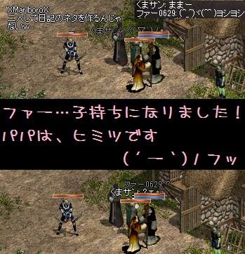 f0072010_349125.jpg