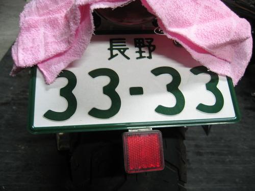 雨の土曜日 鹿田さんの納車_a0257316_20502898.jpg
