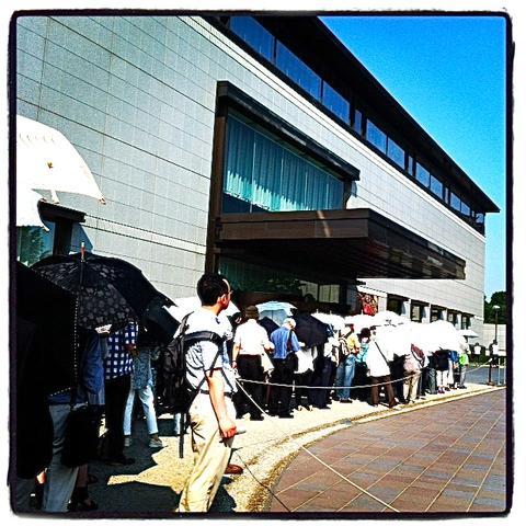 『ボストン美術館 日本美術の至宝』を観に「あ・うん」スタイルで〜♪_f0170519_12595741.jpg