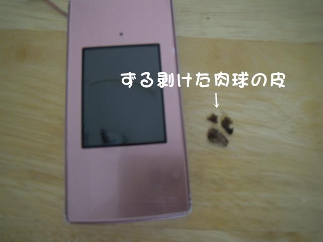c0166622_14215630.jpg