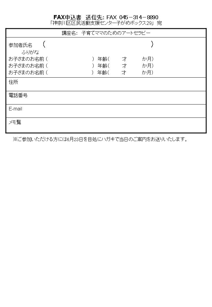 c0237724_9464295.jpg
