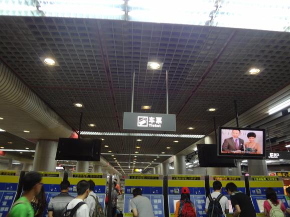 2012年5月香港旅行♪その12_d0219834_1824967.jpg